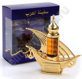 элитные арабские духи