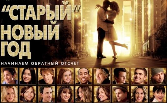 лучшие зарубежные новогодние фильмы современный топ 5