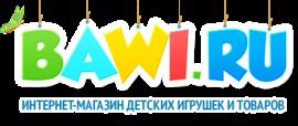 интернет-магазин детских товаров bawi.ru