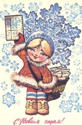 как написать письмо Деду Морозу, как написать Санта Клаусу, как написать Снегурочке