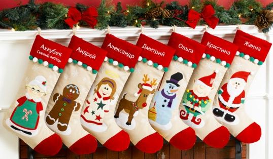 рождественский носок: выкройка, мк, история